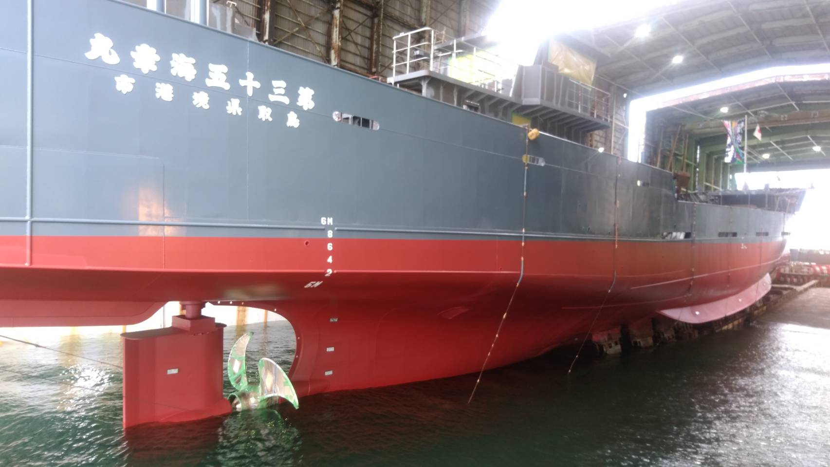 渡辺造船進水式